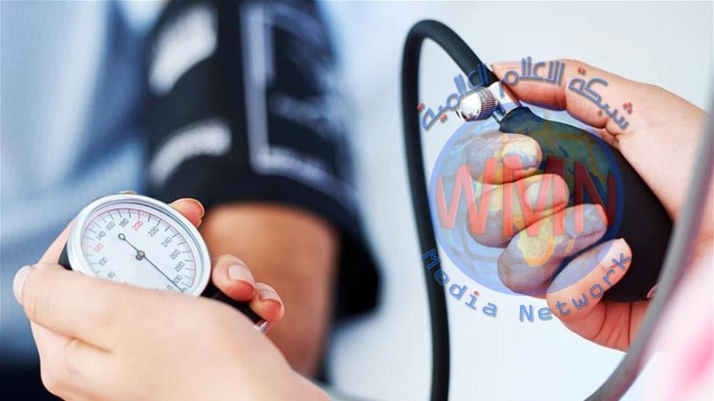 علاج ضغط الدم المرتفع في خمس دقائق بدون أدوية