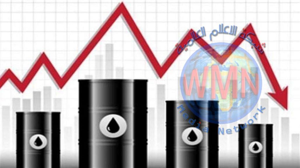 إنخفاض أسعار خام البصرة الخفيف والثقيل