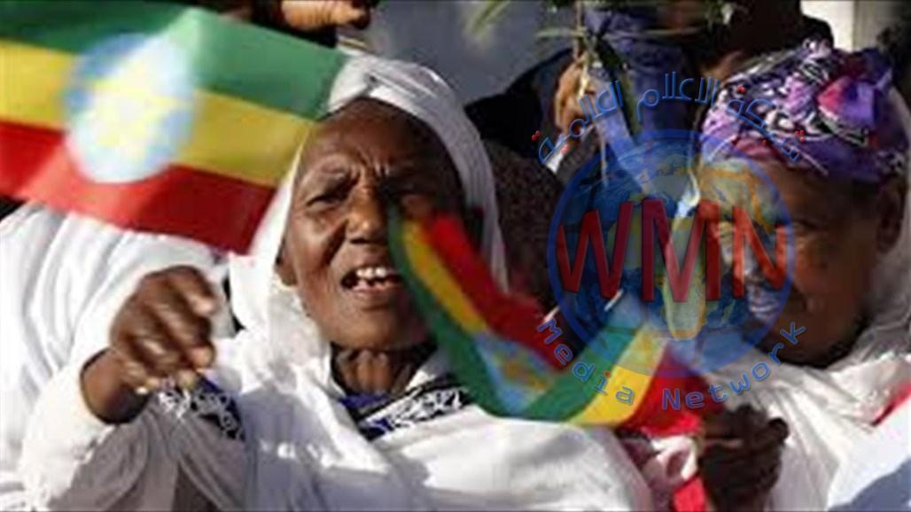 نزوح أكثر من مليون شخص بسبب الصراع شمال إثيوبيا