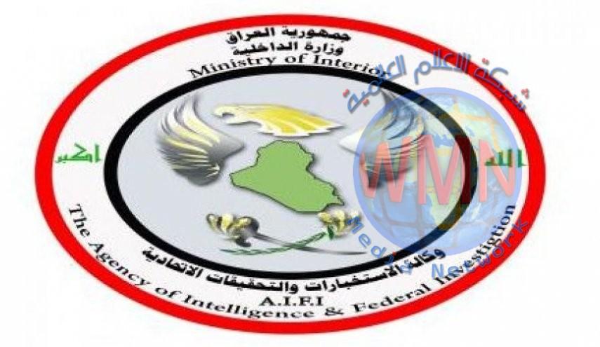وكالة الاستخبارات تفكك شبكة ارهابية في ديالى