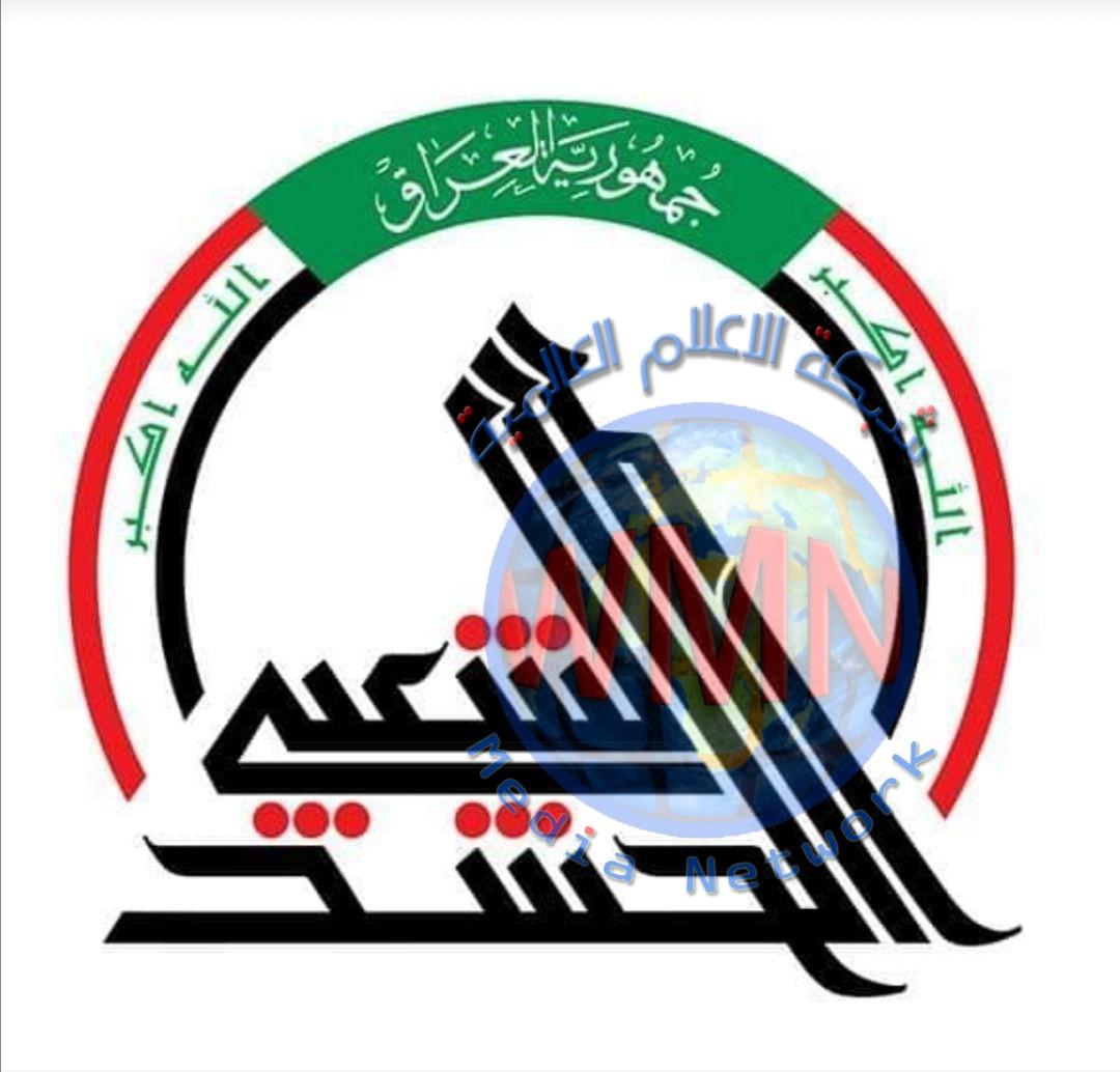 هيئة الحشد الشعبي: نتابع بقلق بالغ تطورات الأحداث في فلسطين ونؤكد تضامننا الكامل مع الشعب الفلسطيني