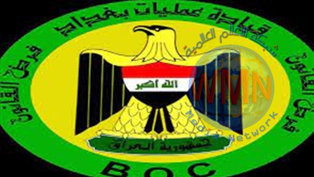 عمليات بغداد: اِعتِقال عدد من المتهمين والمطلوبين خلال عمليات امنية