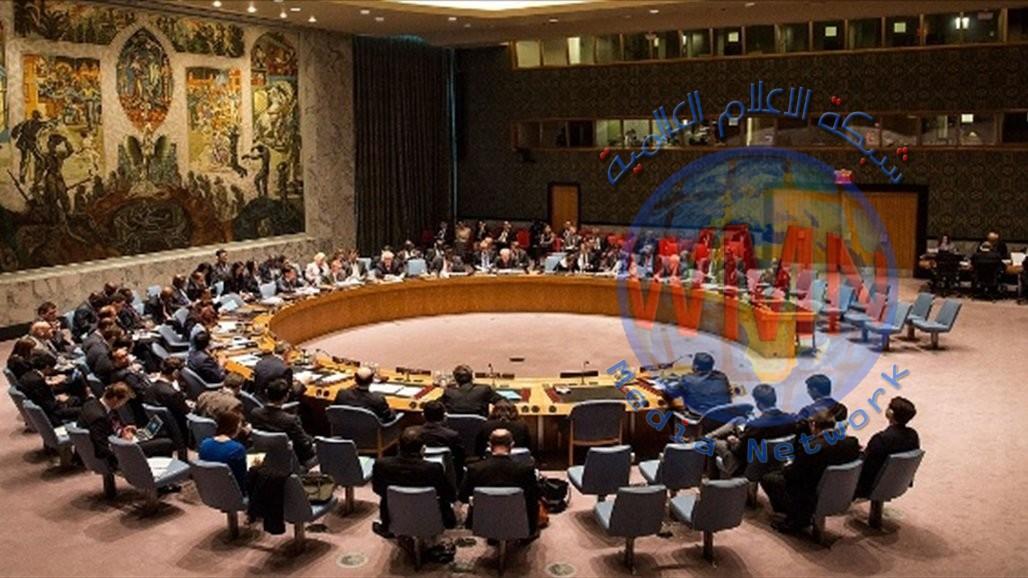 مجلس الأمن يعقد جلسة مغلقة لبحث أوضاع غزة