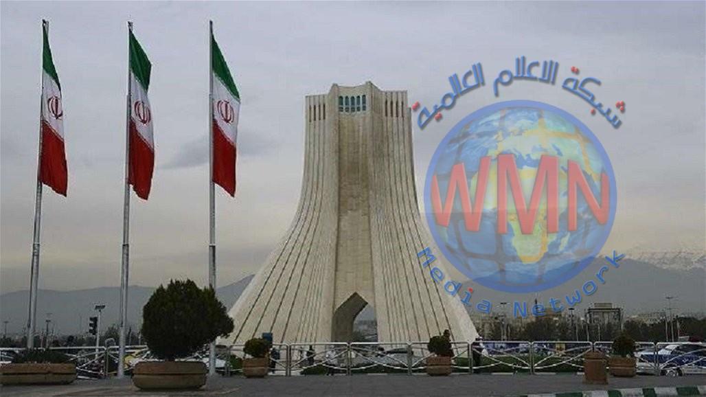 الطاقة الذرية: إيران خصبت اليورانيوم لأعلى درجة نقاء حتى الآن