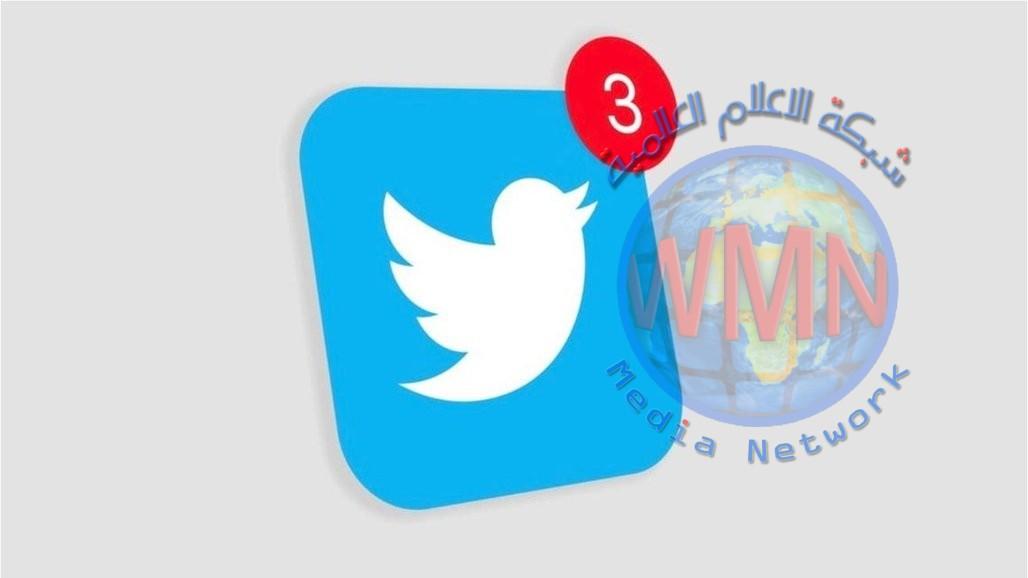 خدمات تويتر لن تبقى مجانية بعد الآن!