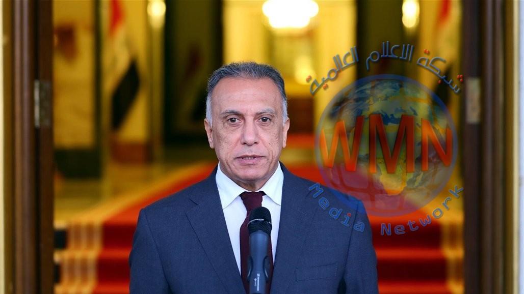 برلماني يستبعد اجراء تعديل وزاري في حكومة الكاظمي لهذه الاسباب
