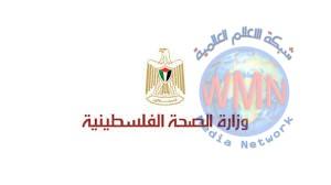 وزارة الصحة الفلسطينية تعلن حصيلة جديدة لضحايا العدوان الإسرائيلي على غزة