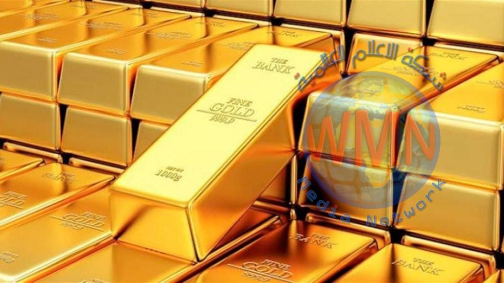 اسعار الذهب تتراجع عالميا