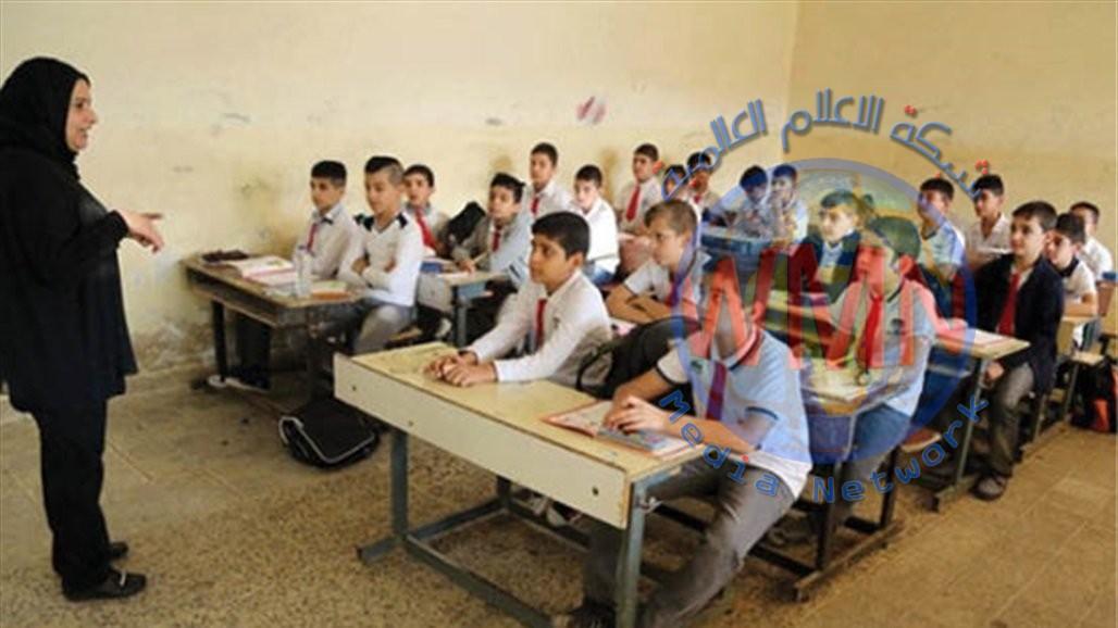 """وزارة التربية تعلن اسماء الطلبة المقبولين في """"مدارس الموهوبين"""" بثلاث محافظات"""