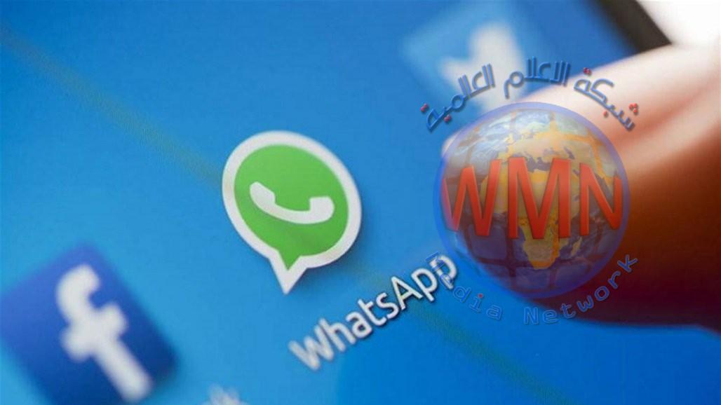 الكشف عن موعد إطلاق خاصية فتح حساب واتساب على أكثر من جهاز