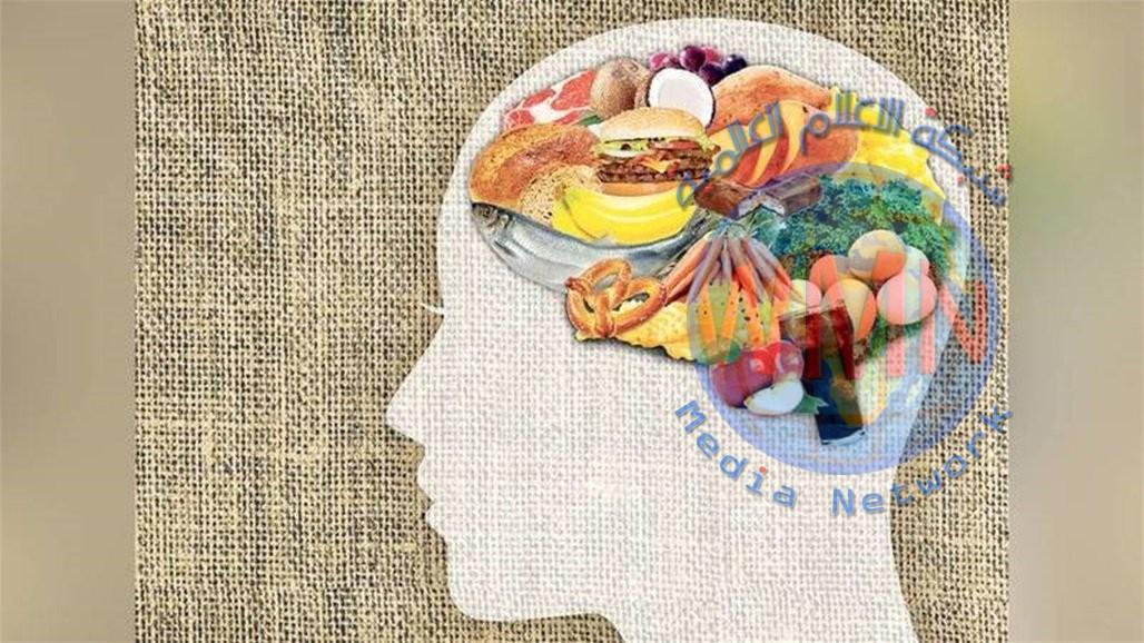 """أطعمة """"يحبها المخ"""" وتقوي الذاكرة.. لا تبعدها عن مائدتك"""