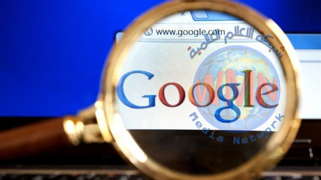 """""""غوغل"""" تطرح أدوات جديدة لنقل الملفات والصور"""
