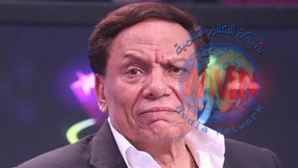 الفنان المصري عادل امام يتخذ قرارا مفاجئا بشان عمله الفني