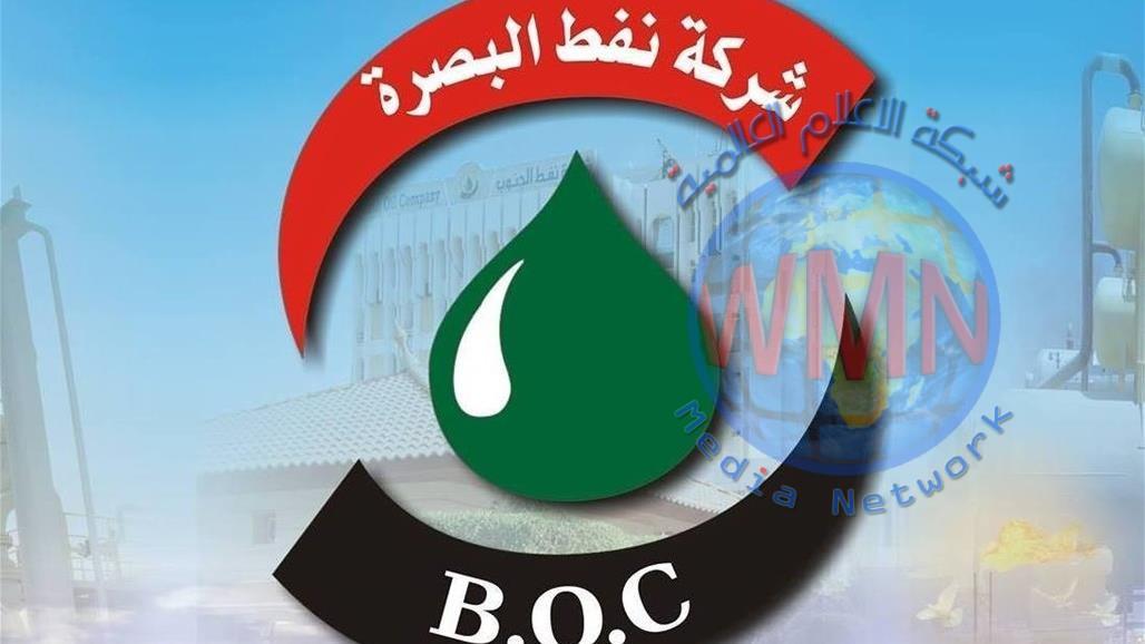 نفط البصرة تصدر بياناً هاماً بشأن فيديو أعمال التنقيب الكويتية على حدود العراق