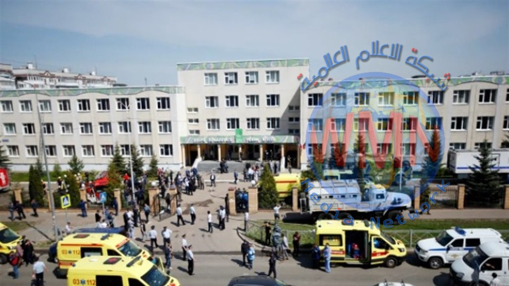 قتلى وجرحى في إطلاق نار داخل جامعة في روسيا