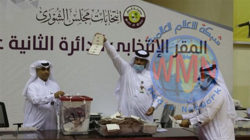 نتائج انتخابات مجلس الشورى في قطر.. النساء يفشلن في حجز مقعد