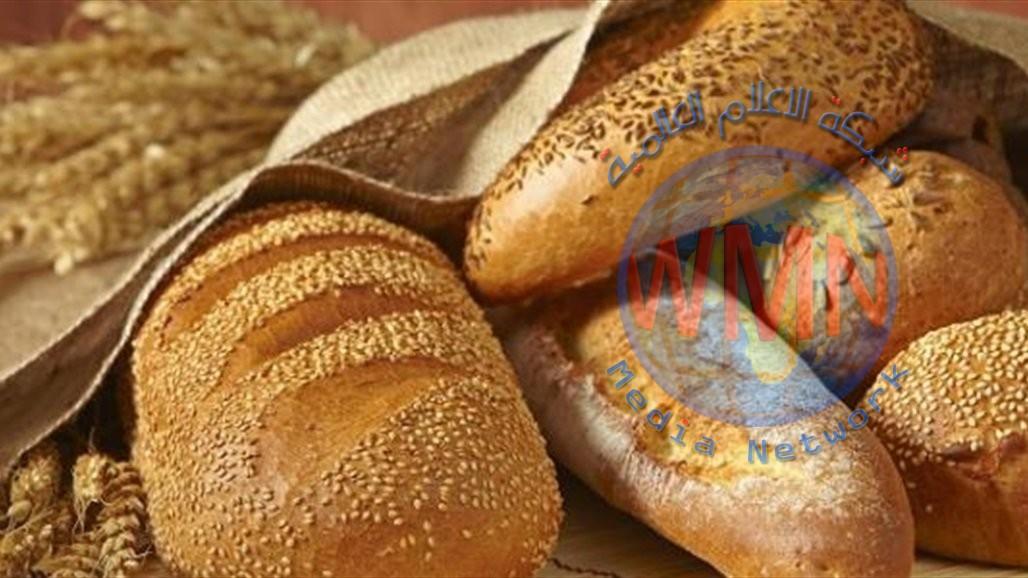 تعرف على أبرز أضرار الأمتناع عن تناول الخبز